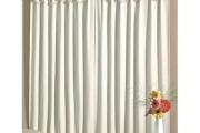 cortinas de varao especiais para sala 2