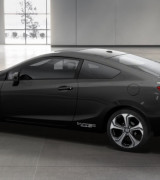 honda civic si coupe 1