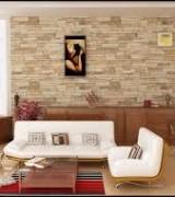 sala com papel de parede 5